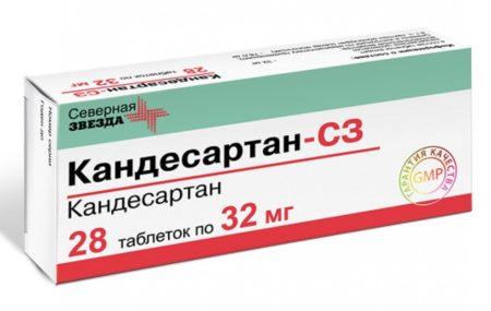 Таблетки гипосарт инструкция по применению