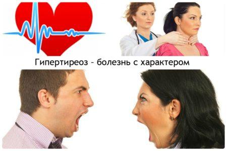 Изображение - Гормоны и давление у женщин ris5-3-450x300
