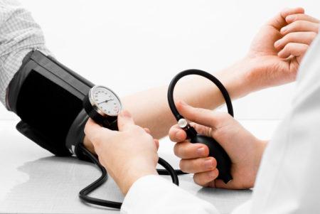 Изображение - Почистить сосуды от артериального давления 2-23-450x301