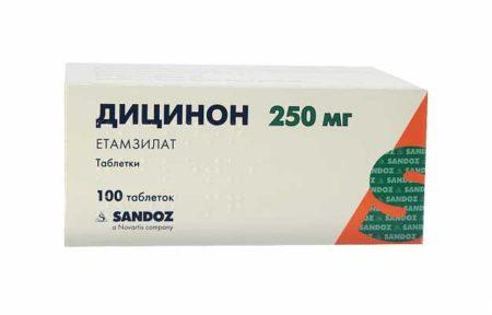 Кровоостанавливающие препараты